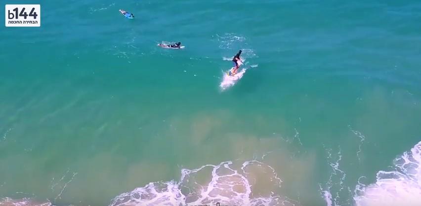נגן סרטון: מכורים לגלים: מועדון השיט והגלישה גזיבו