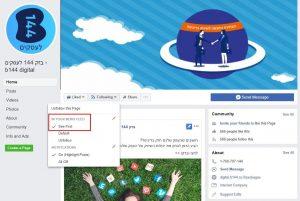 פייסבוק אורגני