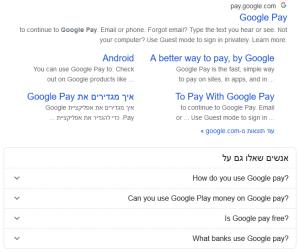 גוגל מאפשרת שלל כלים לפרסום באינטרנט דרך פלטפורמות גוגל